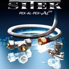 PEX-AL-PEX+Ag999 D20,0 x 2,0