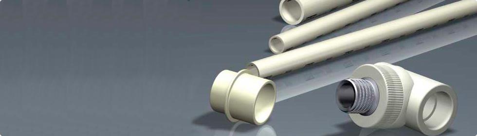 полипропиленовые трубы, полипропиленовые фитинги, запорная арматура
